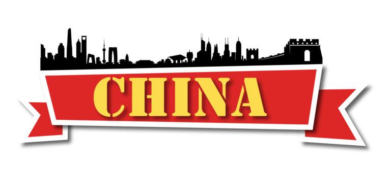 エリアは中国全土をクリアできています。